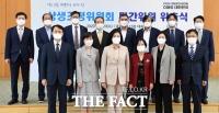 [TF사진관] '제6차 상생조정위원회 회의 개최'