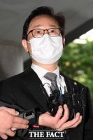 '패트' 재판 출석 박범계