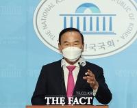 [속보] '1000억 원대 수주 의혹' 박덕흠, 국민의힘 탈당