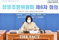 [TF포토] 인사말 하는 박영선 중기부 장관