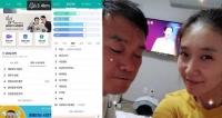 허윤아, '애로부부'로 실검 장악
