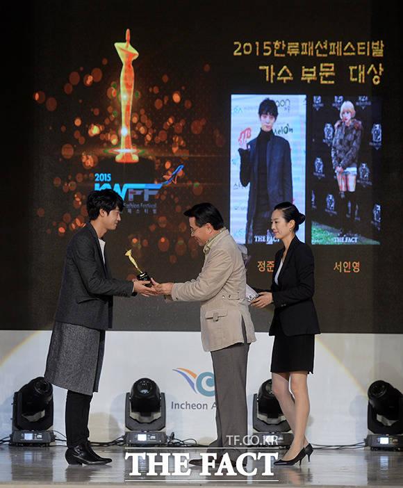 2015년, KWFF 한류패션 페스티벌 가수부문 대상 수상한 정준영(왼쪽).
