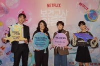 '보건교사 안은영', 정유미·남주혁의 '총천연색' 젤리 퇴치극(종합)
