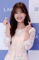 김유정, 어썸이엔티와 전속계약…박서준·이현우와 한솥밥