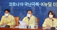 [TF사진관] 정책조정회의에서 발언하는 김태년 원내대표