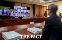 [TF사진관] 화상으로 제8차 사법행정자문회의 주재하는 김명수 대법원장