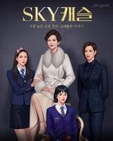 컴투스 스토리픽, 드라마 'SKY캐슬' IP 제작 게임 출시