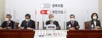 [TF사진관] 비대위회의 주재하는 김종인 위원장