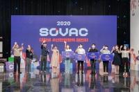 최태원 꽃 피운 사회적 가치 창출 플랫폼 'SOVAC' 성황리 폐막
