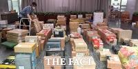 [TF사진관] 의원회관에 수북이 쌓인 추석선물 상자