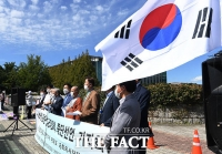 [TF포토] 국회 앞 '개천절 광화문 집회 중단 기자회견'