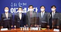 [TF사진관] 당정청, 4차 추경 추석 전 조기집행 논의