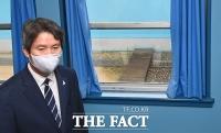 통일부, 북한 피격 관련