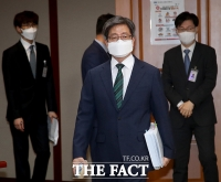 [TF이슈] '기대'라 쓰고 '실망'으로 읽는다…김명수 대법원 3년