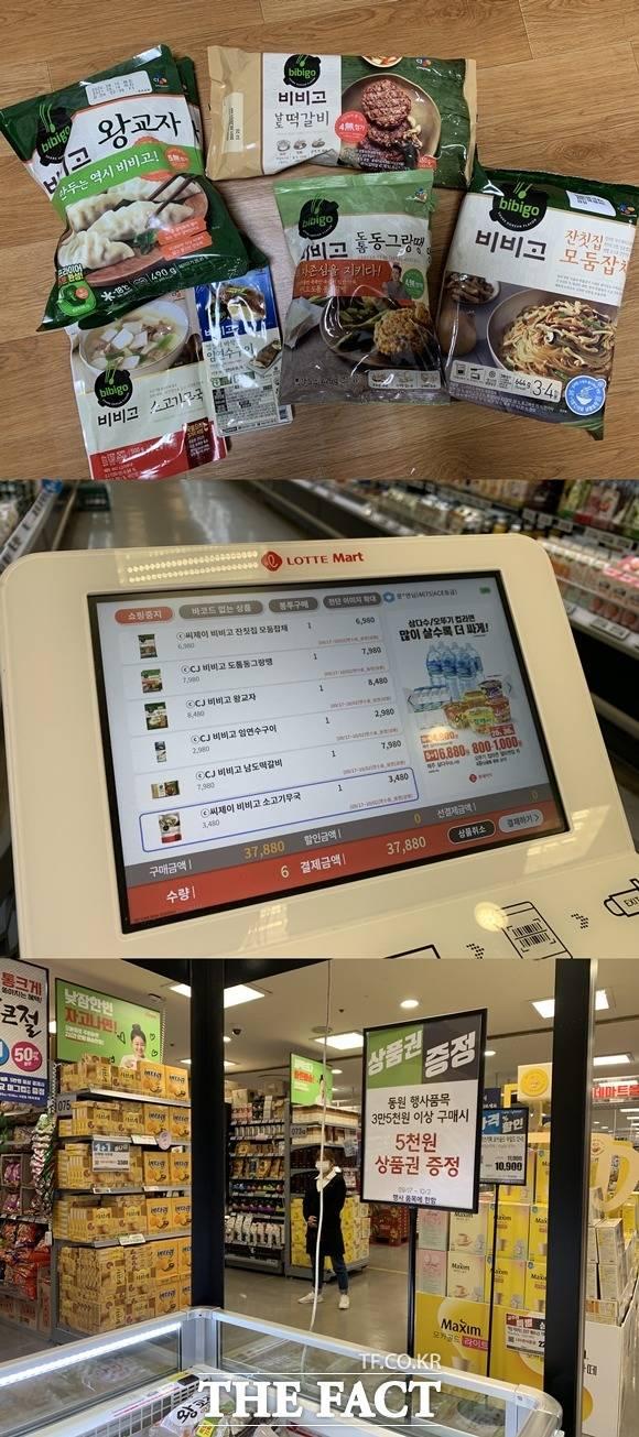식품업체들은 추석 연휴 특수를 누리기 위해 명절용 HMR을 내세워 다양한 마케팅 활동을 펼치고 있다. /문수연 기자