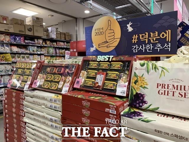 코로나19 재확산에 추석 선물세트 판매량이 감소할 것이라는 예측이 나왔으나, 온라인을 중심으로 전년 대비 상승 추세를 보이고 있다. /문수연 기자