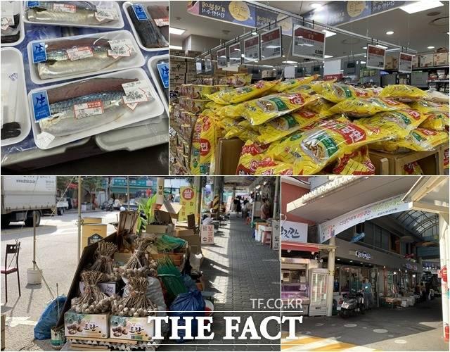 명절 음식을 만들기 위해 대형마트와 전통시장에서 동일한 재료를 구매한 결과 전통시장이 더 저렴한 것으로 나타낫다. /문수연 기자