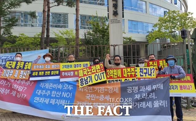 주식 3억 원 대주주?...개인 투자자들 '연말 하락장…투기꾼·공매�..