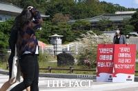 [TF사진관] 배현진 의원, '대통령님 지금 어디 계신건가요?'