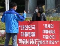 [TF포토] 시민 응원 받는 배현진 의원