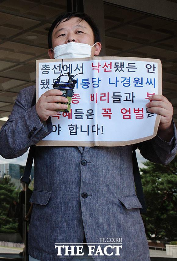 안진걸 소장은 소장을 보면 자신의 아버지 사학법인 비리 문제를 교육위 감사를 빼달라고 했다는 부분만 인용해 소송을 걸었다며 형사고소해 온갖 비리와 진상을 모두 밝히자고 했다. /김세정 기자