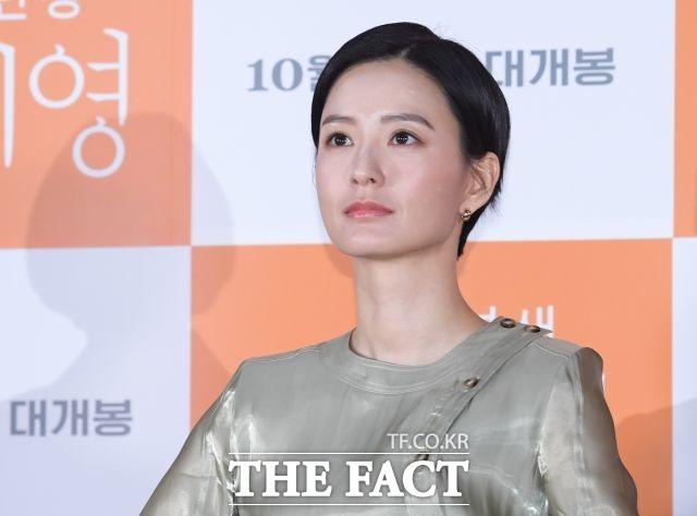 배우 정유미가 tvN 예능프로그램 여름방학 종영소감을 자신의 SNS에 올렸다. /더팩트 DB
