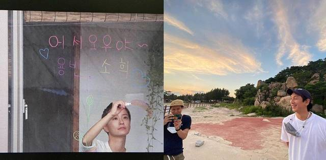 정유미가 여름방학 종영소감과 함께 고성에서 보냈던 날들을 추억하는 사진 여러 장을 업로드했다. /정유미 SNS