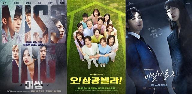 미씽 오! 삼광빌라 비밀의 숲2(왼쪽부터) 등 토 일요일 편성된 드라마가 순항 중이다. 나란히 자체 최고 시청률을 달성했다. /OCN, KBS, tvN 제공