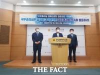 '김해신공항 검증' 불복 확산… 여권 '공정성'강조 vs 야권 '대통령' 겨냥