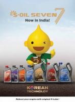 에쓰오일, 인도에 윤활유 생산·판매…본격 시장 개척