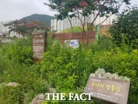 [TF확대경]상징성 사라지는 부산 '정중앙 표지석'…아파트 재개발로 위치 옮겨