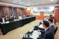 국민체육진흥공단, 부산·경남 시민단체와 경륜·경정 온라인 발매 도입 간담회 개최