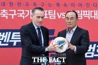 [TF사진관] 벤투호vs김학범호, '두 축구대표팀의 맞대결'