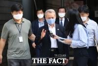 [TF사진관] 구속 기로 놓인 김경재-김수열