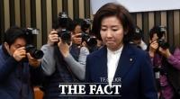 나경원·안진걸 '3000만100원 손배소' 15일 첫 조정기일