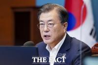 [TF사진관] 수석·보좌관회의 주재하는 문재인 대통령, '공무원 피격 첫 사과'