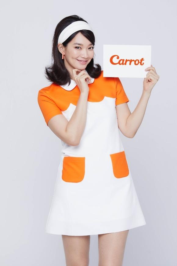 캐롯손해보험이 퍼마일자동차보험의 광고 모델로 배우 신민아를 발탁했다고 29일 밝혔다. /캐롯손해보험 제공