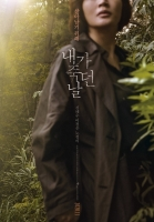 '내가 죽던 날', 11월 개봉…형사 김혜수X목격자 이정은