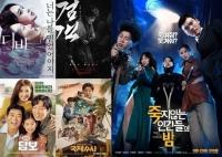 [TF프리즘] 추석 연휴 끝, 아쉬움 달랠 '개성만점' 영화들