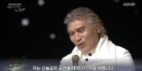'가황의 위력'…나훈아 콘서트, 추석 안방서 시청률 29% '폭발'