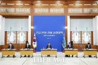 [TF기획-文정권 낙하산들] '민주당' 이력으로 억대 연봉 받는 사람들<하>