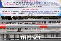 [TF포토] 도심 집회에 '이중 경고'
