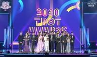 TV조선 '2020 트롯 어워즈' 시청률 압도, 22.4% 지상파 종편 1위