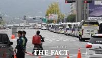 야권, 개천절 광화문광장 가로막은 '재인산성' 맹비난