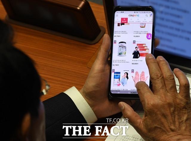 통계청은 5일 온라인쇼핑 동향 자료를 통해 지난 8월 온라인쇼핑 거래액이 14조833억 원을 기록했다고 밝혔다. /이새롬 기자