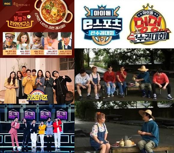 MBC는 먹방과 아이돌을 내세운 프로그램을 선보였고, KBS는 지역 농산물 활성화를 위해 랜선장터를 열었다. SBS는 랜선 집들이 전쟁-홈스타워즈와 방콕떼창단으로 비대면 프로그램을 방영했다. /각 방송사 제공