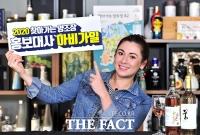 [TF포토] 아비가일 '전통주 홍보 맡겨주세요!'