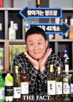 [TF포토] 정준하, '양조장 홍보대사로 위촉됐어요~'