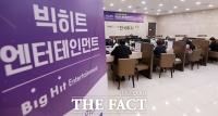 [TF사진관] 빅히트 청약 첫날, '경쟁률 89대 6... 북적인 영업점'