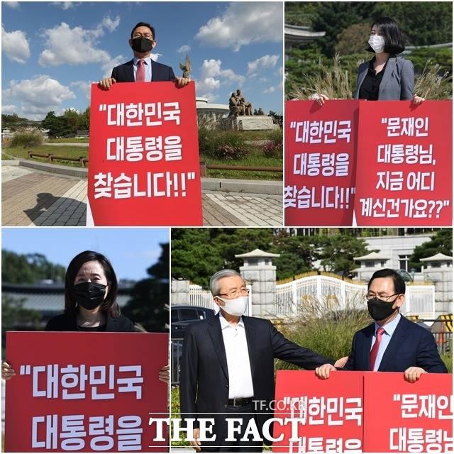 주호영 국민의힘 원내대표와 배현진 의원, 김종인 비대위원장, 전주혜 의원(왼쪽 위부터 시계방향)이 지난달 27일 오후 청와대 분수대 앞에서 북한의 공무원 피격 사망사건 진상조사를 요구하는 1인 시위를 하고 있다. / 배정한 기자